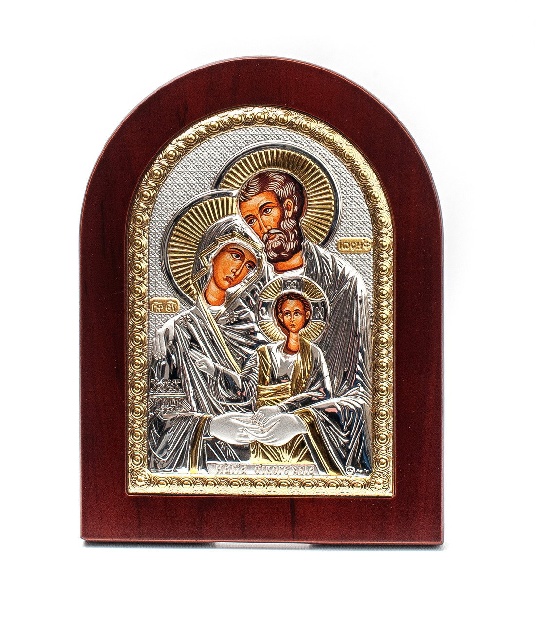 Святое Семейство 20х25см греческая серебряная икона