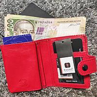 Экслюзивный красный женский кошелёк с  быстрым доступом к кредитным картам Buono Leather