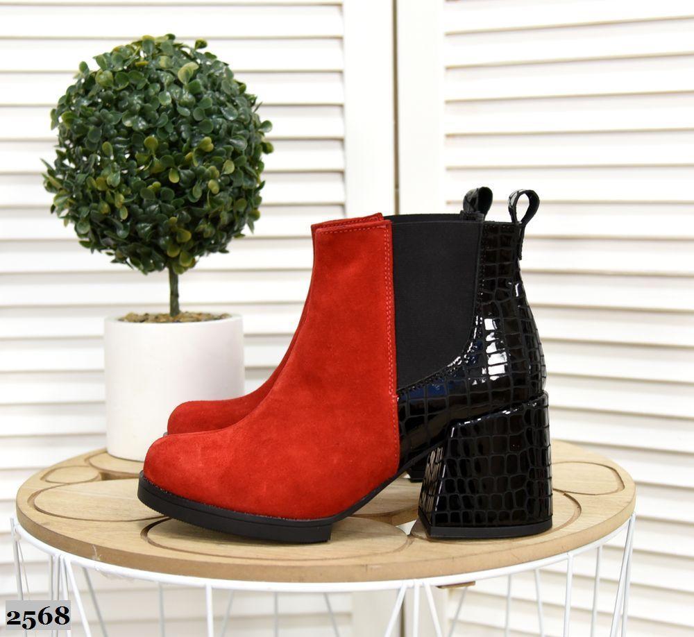 Замшевые ботинки на каблуке 36-40 р красный+чёрный лак рептилия