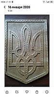 Різьблений дерев'яний герб України 330*220*18 мм