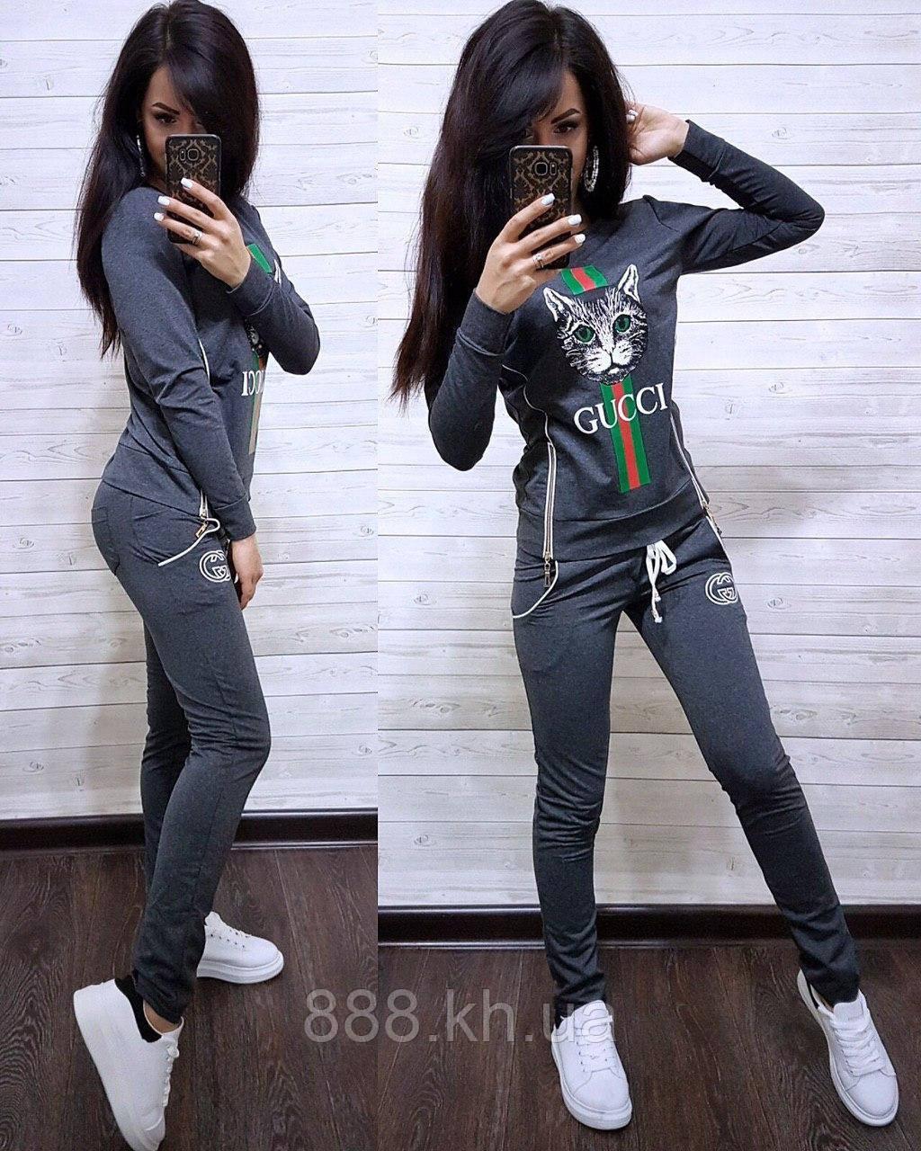Женский спортивный костюм, костюм для прогулок S/M/L/XL/2XL (темно-серый)
