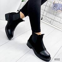 Ботинки женские Belinda черные 8502 ЗИМА