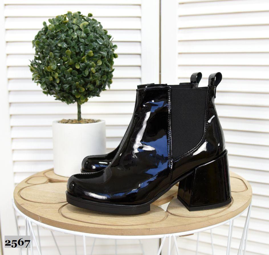 Кожаные лаковые ботинки на каблуке 36-40 р чёрный