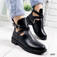 Ботинки женские Lana черные 8591