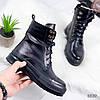 Ботинки женские Jade черный 8639
