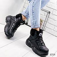 Ботинки женские Wret черные 8704, фото 1