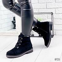Ботинки женские Atkis черные 8725 ЗИМА, фото 1
