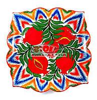 """Ляган """"Гранат"""" (узбекская тарелка) 28х28х6,5см керамический (ручная роспись) (вариант 1)"""