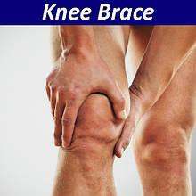 Ортези на колінний суглоб - Knee Brace