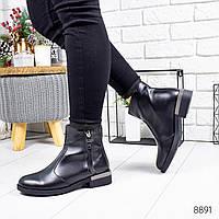 Ботинки женские Jersey черные  8891 зима, фото 1