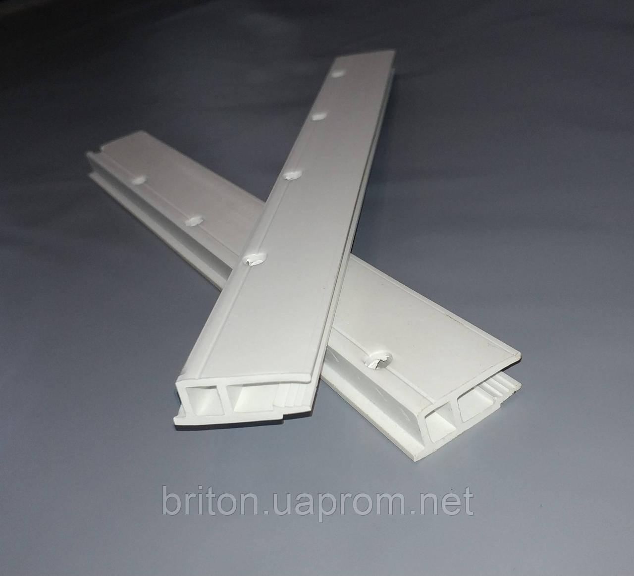 Профиль ПВХ белый усиленный для натяжных потолков