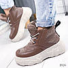 Ботинки женские Teresi коричневые 8924