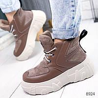 Ботинки женские Teresi коричневые 8924, фото 1