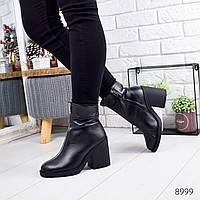 Ботинки женские Cheris черные 8999, фото 1