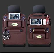 Чехол органайзер в автомобиль со столиком (коричневый) + подарок, фото 5