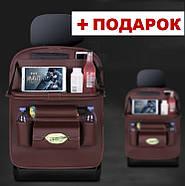 Чехол органайзер в автомобиль со столиком (коричневый) + подарок, фото 2