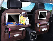 Чехол органайзер в автомобиль со столиком (коричневый) + подарок, фото 3