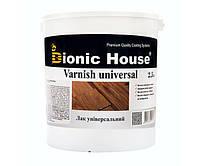 Лак для дерева универсальный Bionic-House 2,5л Безцветный Матовый