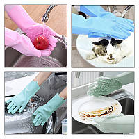 Перчатка для мойки посуды Gloves for washing dishes, Перчатки резиновые для мытья посуды, Силиконовые перчатки