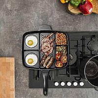 Сковородка Magic Pan, Сковородка универсальная Magic Pan 5 іn 1, Сковорода гриль на 5 секций