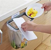 Мусорное ведро Attach-A-Trash, Навесной держатель мешка для мусора, Держатель для мусорных пакетов, Подвесное кухонное ведро