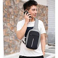 Рюкзак через плече Bobby 1702 (GIPS), Міський рюкзак протикрадій Bobby, Сумка через плече Боббі, фото 1