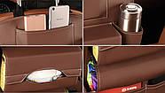 Чехол органайзер в автомобиль со столиком (рыжий) + подарок, фото 4