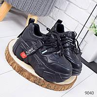 Ботинки женские Minoq черные 9040, фото 1