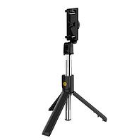 Трипод Bluetooth Selfie Stick Tripod. Селфи палка, монопод-штатив для смартфонов Черный