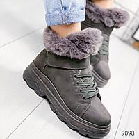 Ботинки женские Mistory серые 9098, фото 1