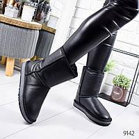 Угги женские Rose черные 9142 кожа высокие, фото 1