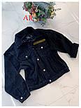 Жіноча стильна джинсова куртка з написом і малюнком (джинсовці) (2 кольори), фото 3