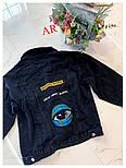 Жіноча стильна джинсова куртка з написом і малюнком (джинсовці) (2 кольори), фото 4