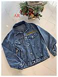 Жіноча стильна джинсова куртка з написом і малюнком (джинсовці) (2 кольори), фото 2