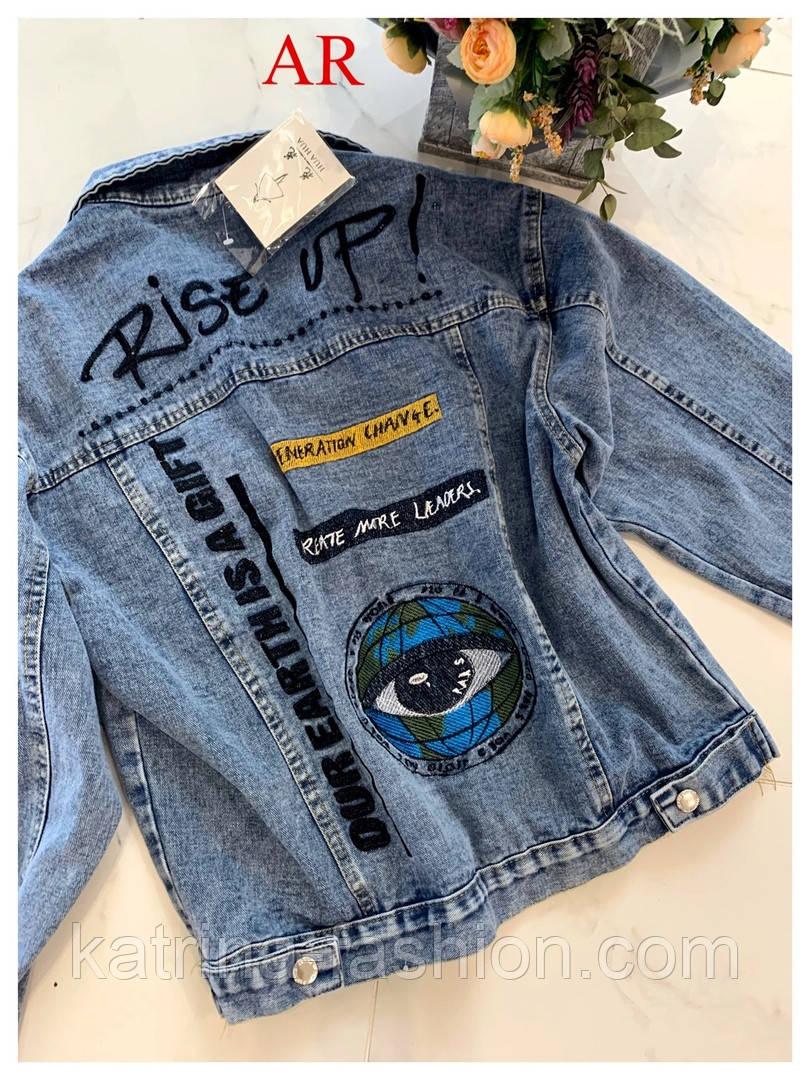 Жіноча стильна джинсова куртка з написом і малюнком (джинсовці) (2 кольори)