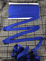 Трикотажная бейка стрейч матовая цвет синий 20 мм