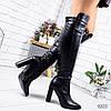 Сапоги женские Fusion черная кожа 9203