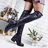 Сапоги женские ботфорты Rita  черные 9272