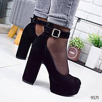 Туфли женские My-shoes черные 9571, фото 1