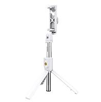 Трипод Bluetooth Selfie Stick Tripod. Селфи палка, монопод-штатив для смартфонов Белый