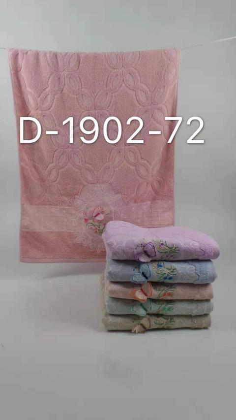 Полотенце лицевое махровое Р.р 50*100