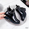 Ботинки женские Terry черные 8622