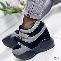 Кроссовки женские Yvonne черный + серый  9254, фото 1