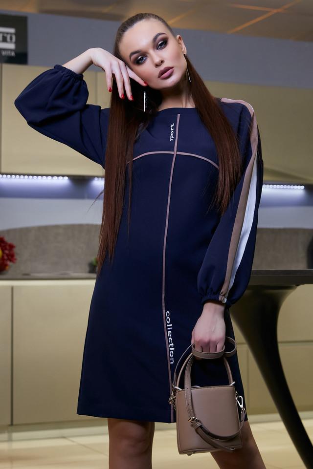 Жіноче синє плаття з лампасами