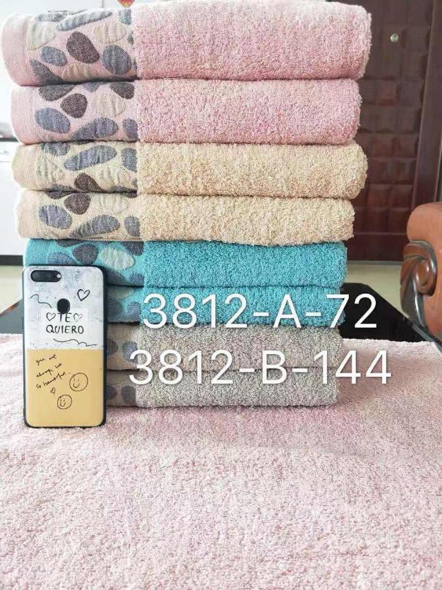 Полотенце банное махровое Р.р 70*140