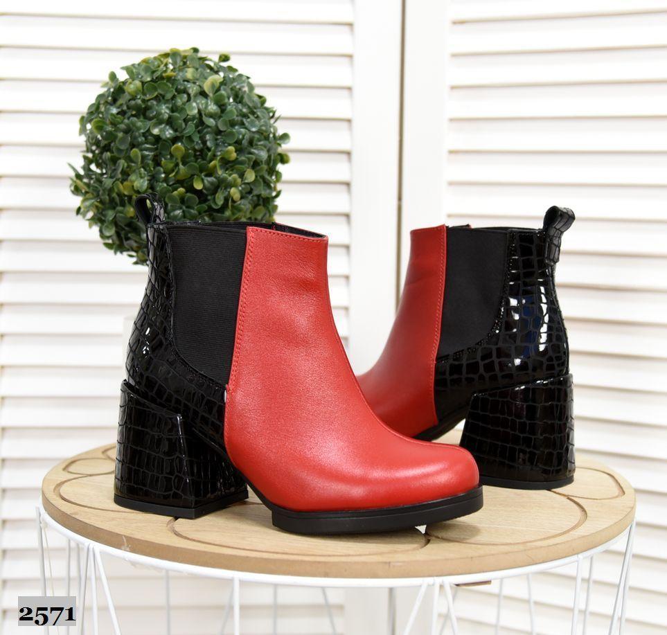 Кожаные ботинки на каблуке 36-40 р красный+чёрный
