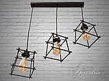 Светильник-подвес в стиле Loft 1071/3A, фото 2