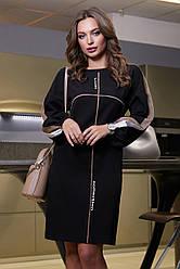 Чёрное молодёжное платье с лампасами