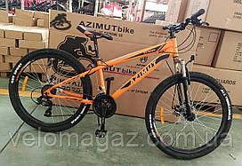 "Велосипед горный Azimut Extreme 26"" GFRD, оранжевый, рама 14"""