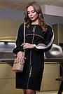 Чёрное молодёжное платье с лампасами, фото 3